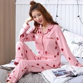 女款 春秋季韓版長袖純棉睡衣女學生可愛開衫兩件套甜美休閒寬松家居服