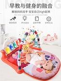 嬰兒健身架嬰兒腳踏鋼琴健身架器3-6-12個月新生兒童益智女寶寶玩具0-1歲2男 JD 618狂歡