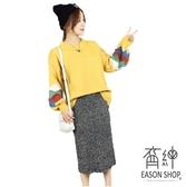 EASON SHOP(GW0001)實拍休閒套裝波浪剪裁撞色拼接長袖長版針織衫坑條紋鬆緊腰收腰針織包臀裙長裙