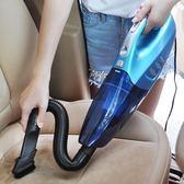 車載吸塵器汽車吸塵器強力充氣泵 四合一大功率干濕兩用 12V車用
