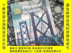 二手書博民逛書店Physical罕見Science SCCIENCE EXPLO