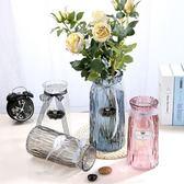 歐式玻璃花瓶透明插花裝飾客廳家居擺件