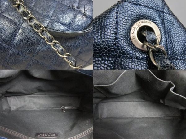 【巴黎站二手名牌專賣店】*現貨*CHANEL 香奈兒 真品* 深藍色經典菱格 荔枝紋牛皮購物包