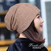 頭巾帽 春夏蕾絲包頭帽子 薄款月子帽頭巾空調帽光頭化療帽女透氣堆堆帽 限時特惠