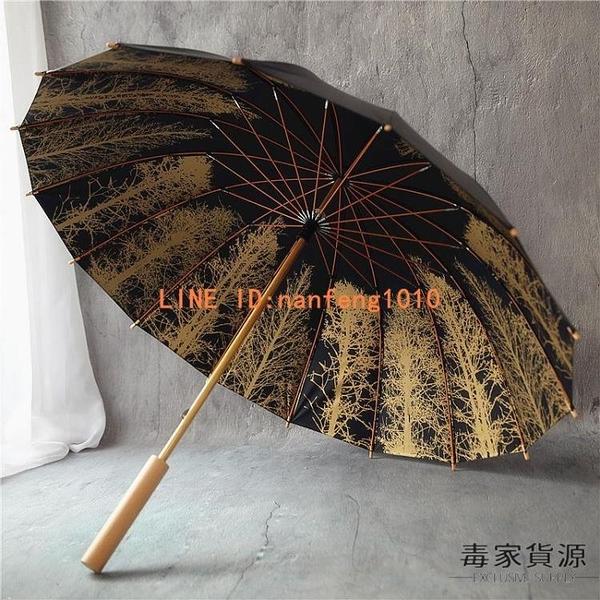 木桿森林不透光防曬防紫外線黑膠傘日式古風長柄直桿遮陽傘【毒家貨源】