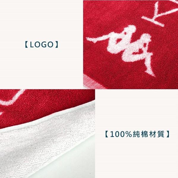 KAPPA 毛巾(運動 海邊 游泳 戲水 慢跑 純棉 台灣製≡體院≡ 351727W-D18