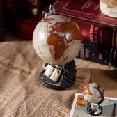 辦公桌擺件復古創意書房書柜酒柜擺件地球儀美式咖啡館辦公室電腦桌面裝飾品color shop