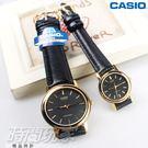 CASIO卡西歐 MTP-1095Q-1...