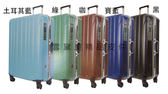 ~雪黛屋~18NINO81 大小一組高度ABS硬殼MIT防盜鋁框拉桿行李箱 8大超大加寬輪360度旋轉U1688A