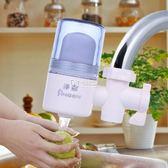 淨水器 水龍頭凈水器自來水過濾器家用廚房凈水機前置濾水器 卡菲婭