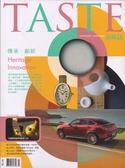 TASTE品味誌 10月號/2019 第64期