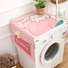 家居防塵罩 北歐ins滾筒洗衣機罩冰箱防塵罩蓋布微波爐通用棉麻布藝防曬蓋巾