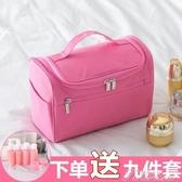 化妝收納包-旅行洗漱包女化妝包便攜大容量防水化妝袋多功能化妝品旅游收納包 提拉米蘇