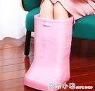 泡腳神器簡易泡腳鞋高筒足浴靴恒溫保溫材質超高泡腳桶足浴過小腿 聖誕節全館免運