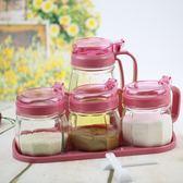 店慶優惠-調料盒套裝玻璃調味罐調味盒