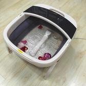摺疊式足浴盆氣泡按摩洗腳盆自動加熱泡腳盆足療桶 NMS 喵小姐