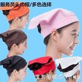 韓式魔術貼三角巾衛生帽食品帽子西餐咖啡廳工作帽服務員頭巾 漾美眉韓衣
