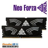 Neo Forza 凌航 FAYE DDR4 3200 16G(8G*2) 超頻 RAM(黑色散熱片)