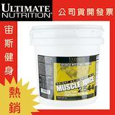UN Muscle Juice 肌力果汁高熱量乳清蛋白10.45磅 香蕉口味 (健身 高蛋白)