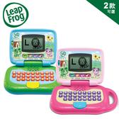 LeapFrog 美國跳跳蛙 新版我的小筆電 / 兒童學習玩具 / 早教玩具 -2色可選 (適合2歲以上)