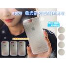 ✔Apple iPhone 6 IP6 IP6S 4.7吋 蘋果 0.5mm 發光系列透明保護殼  透明來電閃/手機殼/發光/閃光/保護套 apbs
