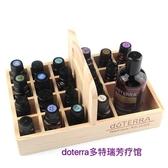 特賣精油盒 精油展示盒提籃木盒收納精油木盒21格 5ml-15mlLX