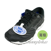 (A8) MIZUNO美津濃 女 WAVE SKY 3 寬楦 高避震慢跑鞋 運動鞋-J1GD191251 黑 [陽光樂活]