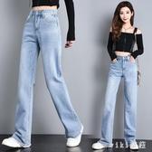 牛仔寬褲女2019新款高腰直筒闊腿毛邊緊身顯瘦顯高拖地百搭長褲 XN7547【VIKI菈菈】