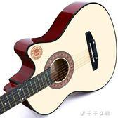 38寸吉他民謠吉他木吉他初學者入門練習吉它學生男女樂器「千千女鞋」