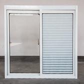 窗貼 磨砂玻璃貼膜透光不透明窗戶遮光神器衛生間浴室辦公室防窺窗貼【快速出貨】