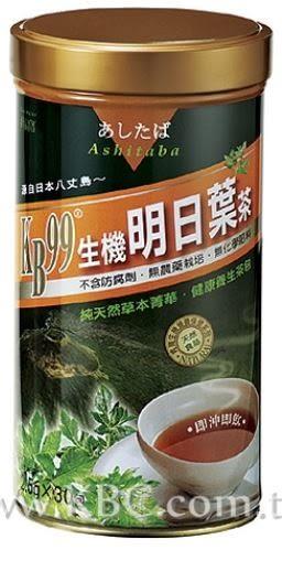 肯寶KB99 生機明日葉茶 2.5公克 x 30包/罐
