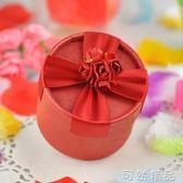 歐式喜糖盒子紙盒創意婚慶浪漫結婚用品放糖果婚禮喜糖盒包裝  聖誕節快樂購