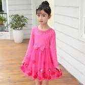 新年大促女童連身裙春裝韓版公主裙子 森活雜貨