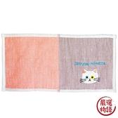 【日本製】【ECOUTE!】折疊棉質手帕巾 白貓圖案(一組:3個) SD-9001 - ECOUTE! 日本製