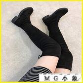 MG 膝上靴-內增高平底靴子長筒靴過膝靴鞋高筒靴