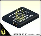 ES數位 DMC-LF1 LF1 專用 DMW-BCN10 BCN10 高容量1000mAh 防爆電池