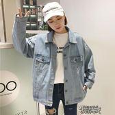 秋裝女裝韓版復古寬鬆百搭工裝牛仔夾克短款外套做舊休閒上衣學生 街頭布衣