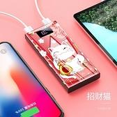 20000毫安大容量 行動電源 超薄 小巧 便攜 快充閃充移動電源 蘋果 華? 小米 新年特惠