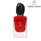 Giorgio Armani 亞曼尼 SI PASSIONE 女性淡香精 50ml 熱銷女香 【SP嚴選家】