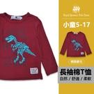 恐龍長袖磨毛棉T恤[89299] RQ POLO 小童 秋冬童裝 5-17碼 現貨