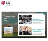 LG 43型 43SE3KE IPS(寬) 數位看板 廣告機 顯示器