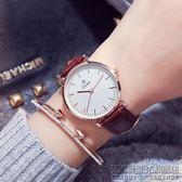 手錶女男士學生韓版簡約潮流防水真皮帶男女錶石英情侶手錶