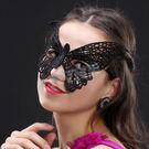 幻境蕾絲眼罩(黑色/白色)