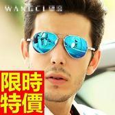 太陽眼鏡(單件)-男女墨鏡 偏光明星同款獨特歐美風焦點首選抗UV6色55s79【巴黎精品】