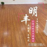 地板-明豐地板仿古金剛柚木刺槐木純實木地板浮雕室內地板環保廠家直銷 igo克萊爾