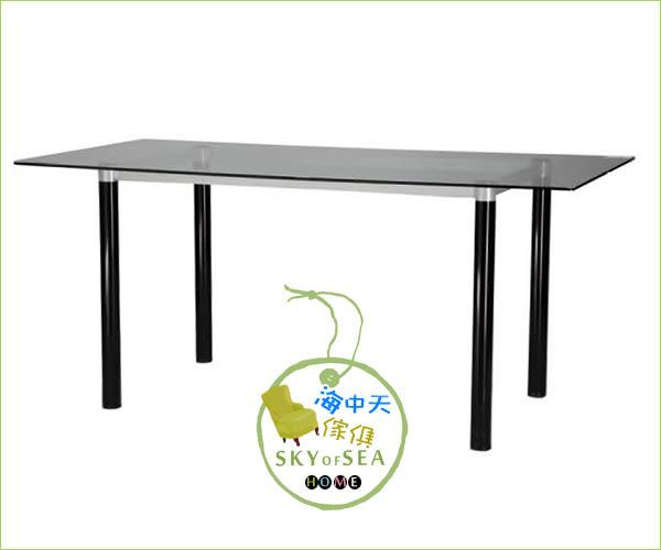 {{ 海中天辦公傢俱 }} C-10  摩登時尚 會議桌系列 063-21 905檯面長方型會議桌-90x180cm