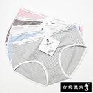 【吉妮儂來】12件組003舒適少女平口棉褲(尺寸free/隨機取色)