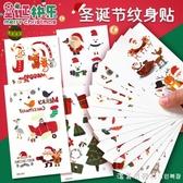 圣誕節紋身貼兒童卡通防水紋身貼紙男女孩圣誕主題系列貼紙手臂貼可愛持久 漾美眉韓衣