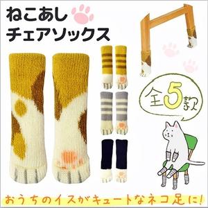 【媽媽咪呀】超療癒日系俏皮貓爪椅腳套/桌腳套_2盒(共8入)咖啡波紋貓
