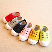 春秋款兒童帆布鞋男童女童板鞋小童寶寶懶人鞋子1-3歲2一腳蹬單鞋 快速出貨